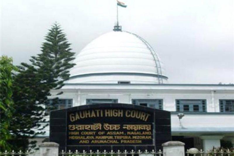बारह फैसलों पर उच्च न्यायालय ने दिए नए सिरे से सुनवाई के आदेश