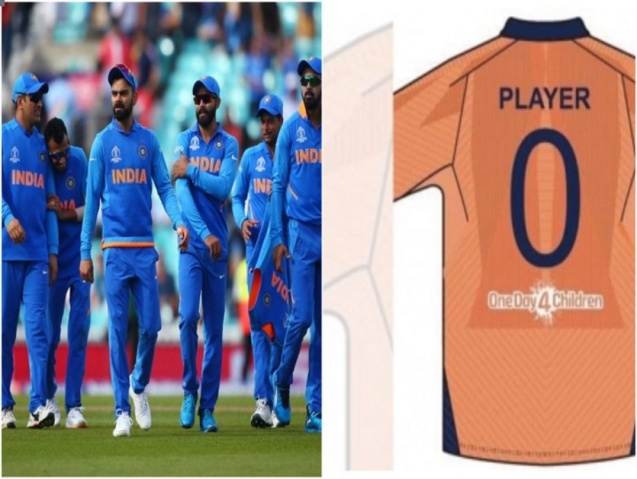 पीछे से नारंगी दिखती है भारतीय टीम की अल्टरनेट जर्सी