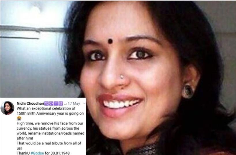 गांधी विरोधी ट्वीट के लिए महाराष्ट्र की आईएएस अधिकारी स्थानांतरित