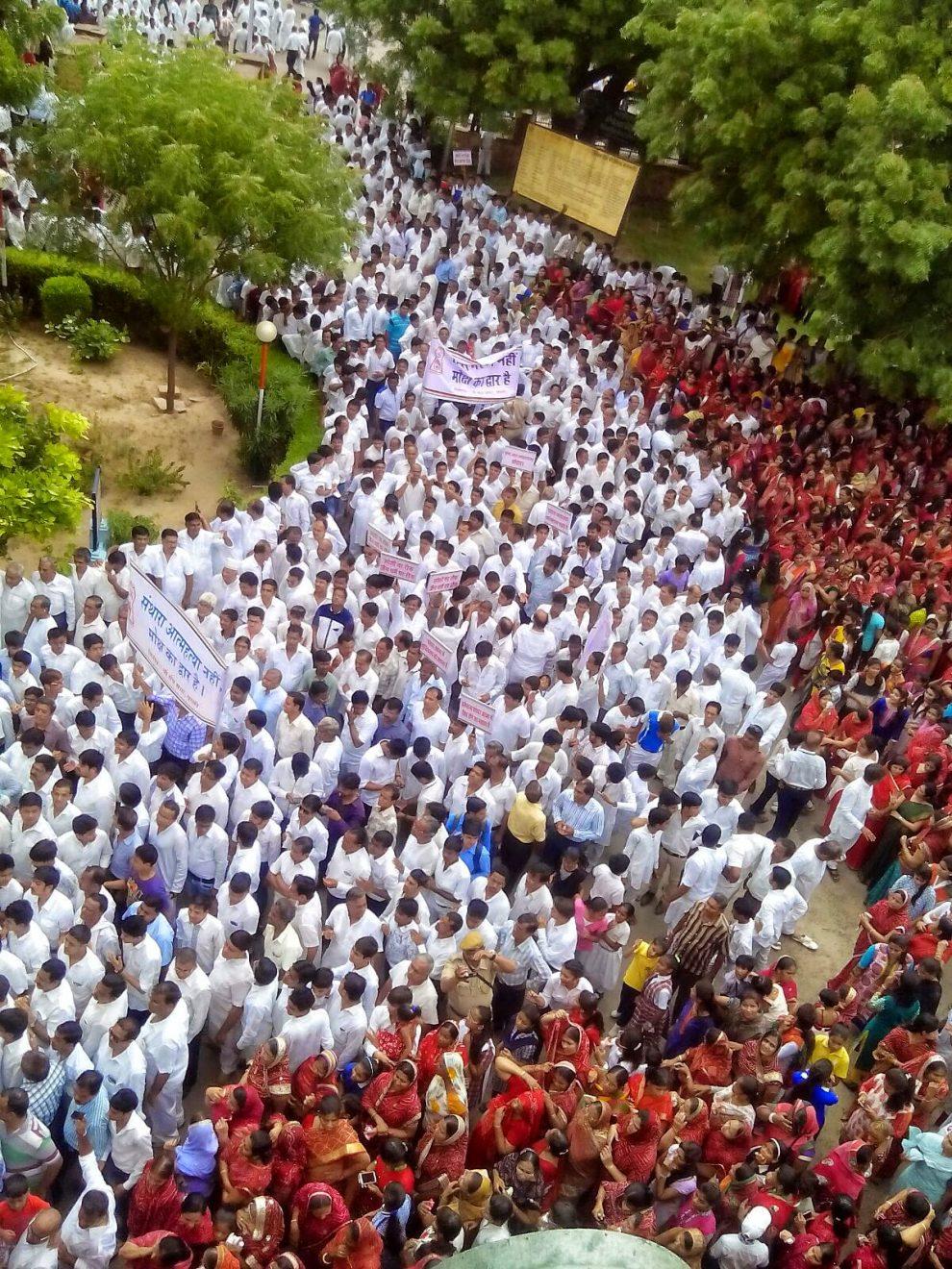 बंगाईगांव में दिगम्बर जैन समाज की ओर से पंचमी महोत्सव का आयोजन कल