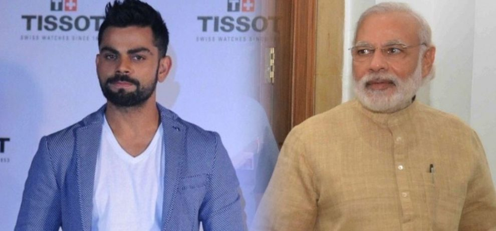 प्रधानमंत्री नरेंद्र मोदी ने भारतीय  क्रिकेट टीम को दी शुभकामनाएं
