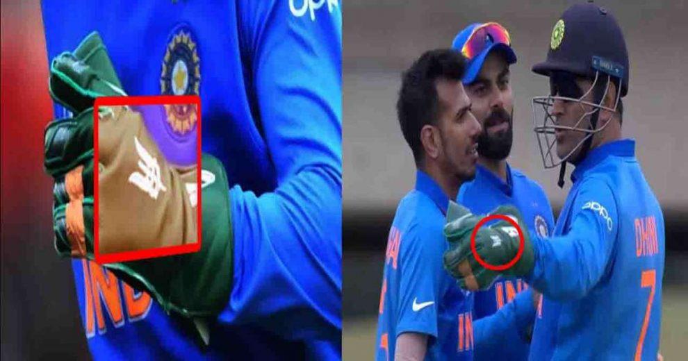 आईसीसी चाहता है अपने दस्ताने से सेना का चिन्ह हटाएं महेंद्र सिंह धोनी