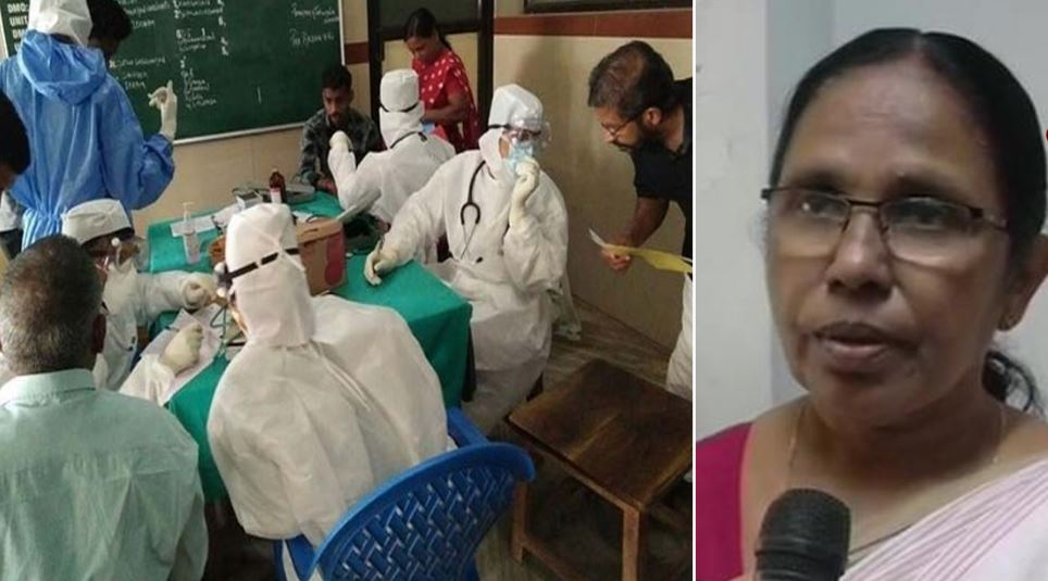 केरल में 6 लोगों की निपाह जांच रिपोर्ट नेगेटिव