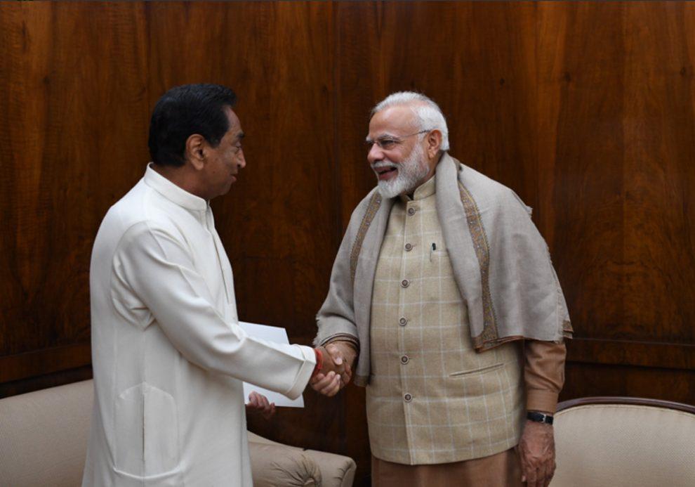 कमलनाथ ने प्रधानमंत्री मोदी से उनके आवास पर मुलाकात की