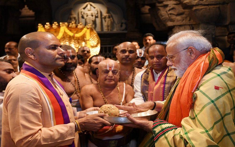 प्रधानमंत्री नरेंद्र मोदी ने तिरूपति में भगवान बालाजी के दर्शन किए