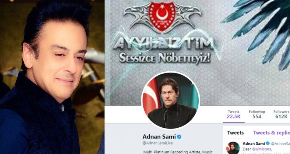अदनान सामी का ट्विटर अकाउंट हैक