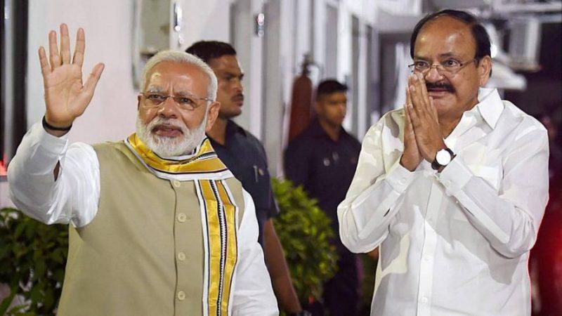 प्रधानमंत्री चुने जाने के एक दिन बाद नरेंद्र मोदी ने उपराष्ट्रपति वेंकैया नायडू से मुलाकात की