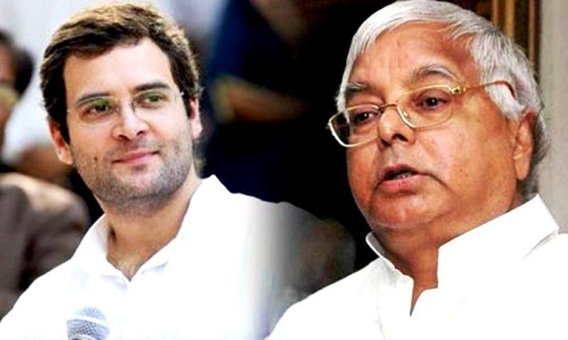 राहुल गांधी का इस्तीफा आत्मघाती होगा: लालू