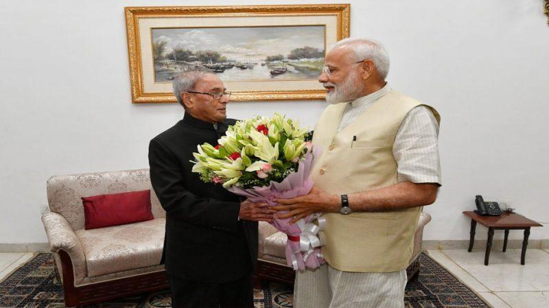 प्रधनामंत्री नरेंद्र मोदी ने पूर्व राष्ट्रपति प्रणव मुखर्जी से मुलाकात की