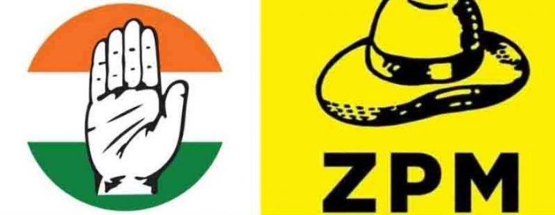 मिजोरम में जेडपीएम ने कांग्रेस से नाता तोड़ा